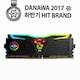 GeIL  DDR4 8G PC4-19200 CL17 SUPER LUCE RGB Sync 블랙_이미지_0