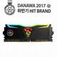 GeIL  DDR4 8G PC4-19200 CL17 SUPER LUCE RGB Sync 블랙_이미지
