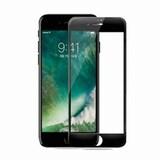 비스비  아이폰7 4D 케이스핏 풀커버 강화유리 보호필름 (액정 1매)_이미지
