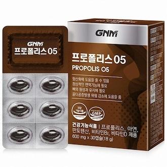 지엔엠라이프 GNM자연의품격 프로폴리스 05 30캡슐 (1개)_이미지