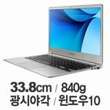 삼성전자 노트북9 metal NT900X3M-K58S (기본)_이미지