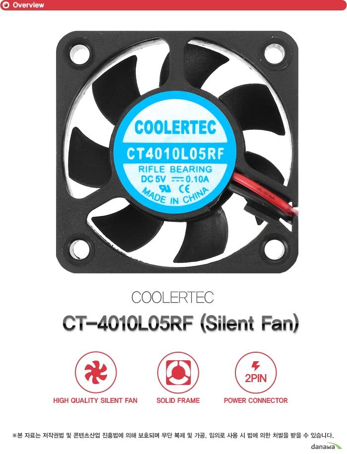 쿨러텍 ct 4010l05rf 사일런트 팬 하이 퀄리티 사일런트 팬 솔리드 프레임 2핀 파워 커넥터 본 자료는 저작권법 및 콘텐츠산업 진흥법에 의해 보호되며 무단 복제 및 가공 임의로 사용 시 법에 의한 처벌을 받을 수 있습니다.