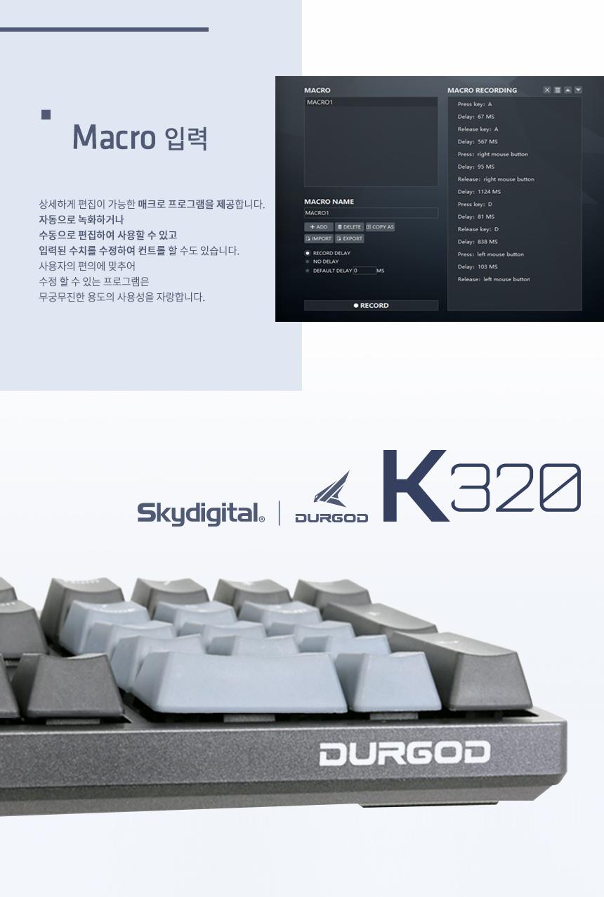 DURGOD TAURUS K320 한영 PBT 기계식 키보드(내추럴 화이트, 은축)