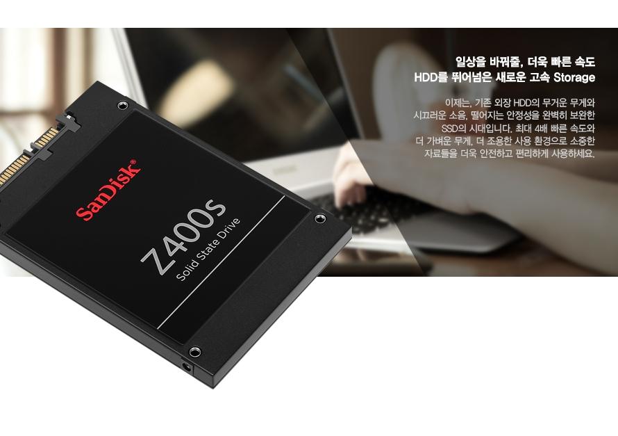 일상을 바꿔줄, 더욱 빠른 속도 HDD를 뛰어넘은 새로운 고속 Storage    이제는 기존 외장 HDD의 무거운 무게와 시끄러운 소음, 떨어지는 안정성을 완벽히 보완한 SSD의 시대입니다. 최대 4배 빠른 속도와 더 가벼운 무게, 더 조용한 사용환경으로 소중한 자료들을 더욱 안전하고 편리하게 사용하세요.