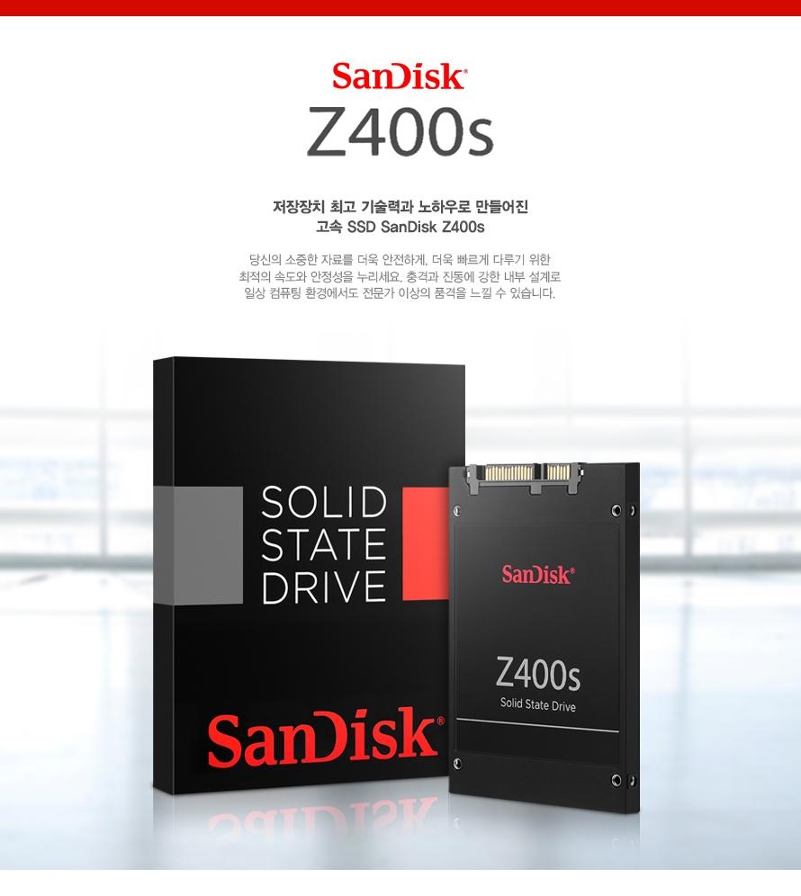 SanDisk Z400s 저장장치 최고 기술력과 노하우로 만들어진 고속 SSD SanDisk Z400s    당신의 소중한 자료를 더욱 안전하게, 더욱 빠르게 다루기 위한 최적의 속도와 안정성을 누리세요. 충격과 진동에 강한 내부 설계로 일상 컴퓨팅 환경에서도 전문가 이상의 품격을 느낄 수 있습니다.