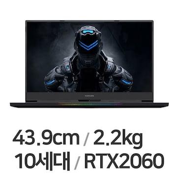 한성컴퓨터  TFG276XG 아방가르드 (SSD 500GB)