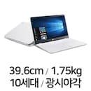 15U50N-GR56K 16GB램