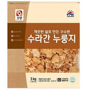 사조대림 오양 수라간 누룽지 3kg
