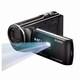 SONY HandyCam HDR-PJ230 (배터리 패키지)_이미지