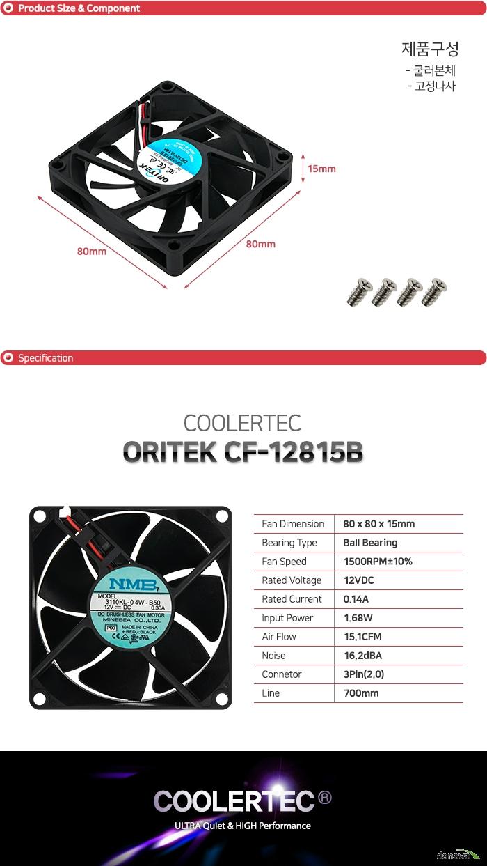 COOLERTEC  ORITEK CF-12815B