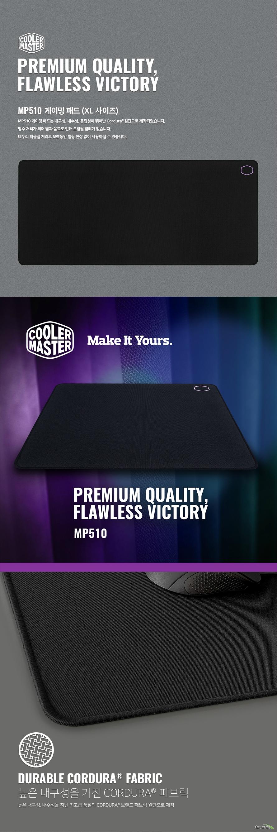 쿨러마스터  Soft Mousepad MP510 XL