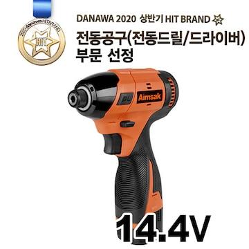 아임삭  BL14M503 (3.0Ah, 배터리 2개)
