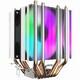 darkFlash L6 RGB_이미지