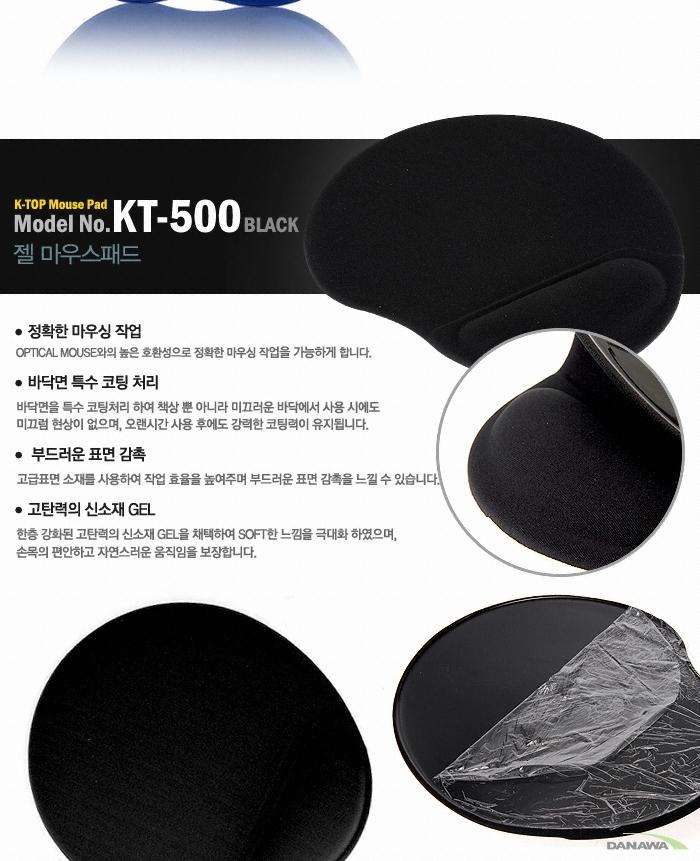 케이탑아이앤티 KT-100 (100장, 청패드)