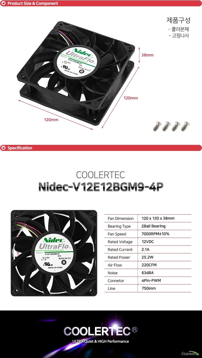Nidec UltraFio V12E12BGM9-07