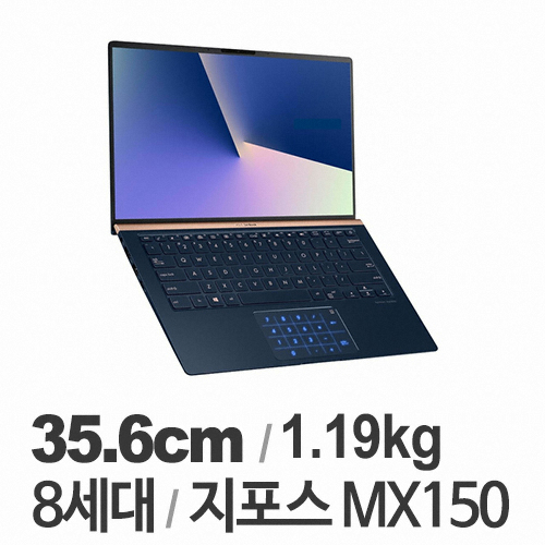 ASUS 젠북14 UX433FN-A6053 (SSD 256GB)