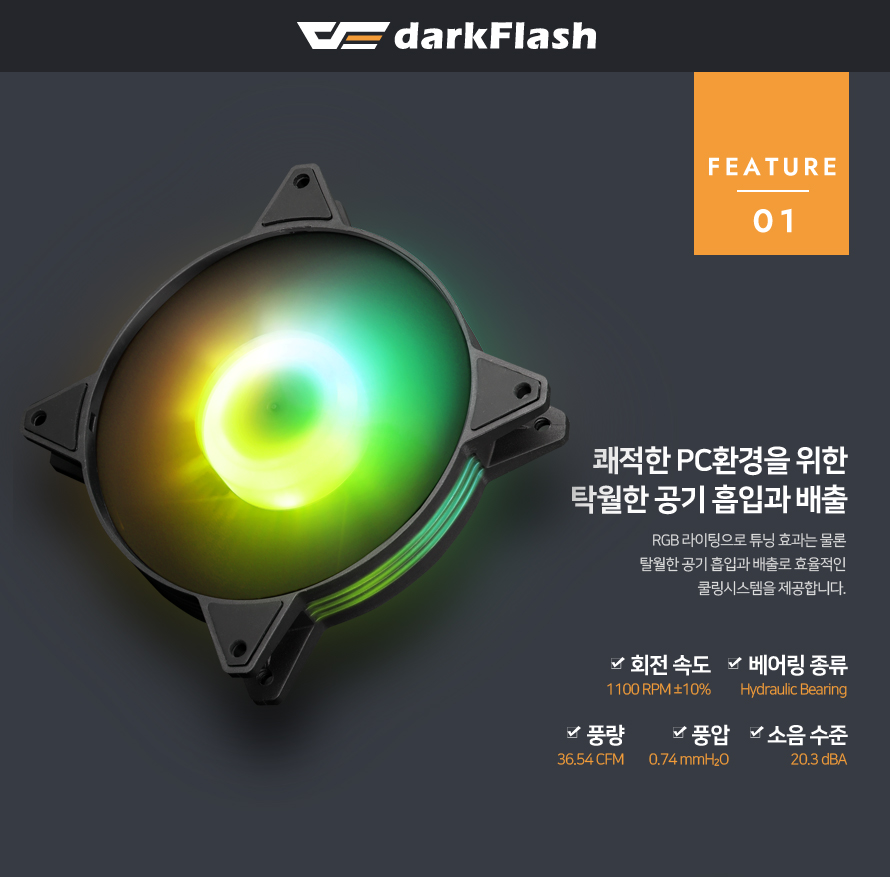 darkFlash  C6MS RGB(화이트 3PACK)