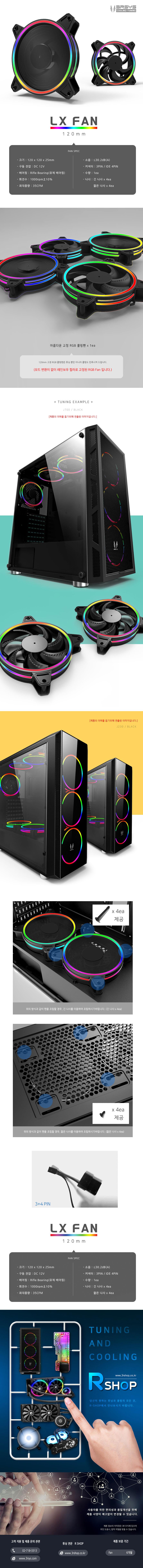 3RSYS  LX FAN RGB