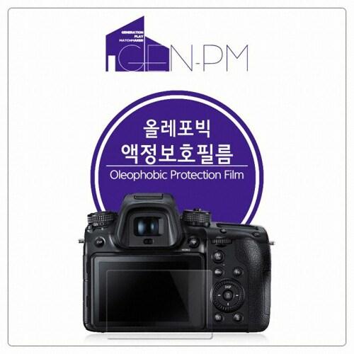 젠피엠 캐논 200D II용 올레포빅 액정보호필름_이미지
