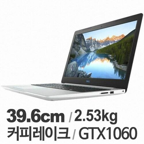 DELL G3 15 3579 D205KR (SSD 128GB + 1TB)_이미지