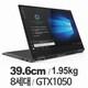 레노버  YOGA 730-15IWL 81JS0007KR (SSD 256GB)_이미지