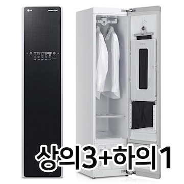 LG전자 트롬 스타일러 S3BF(일반구매)