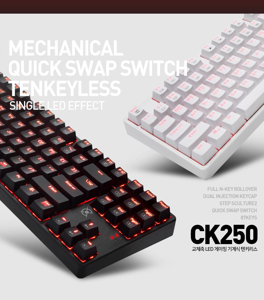 COX  CK250 교체축 LED 기계식 게이밍 텐키리스(블랙, 갈축)