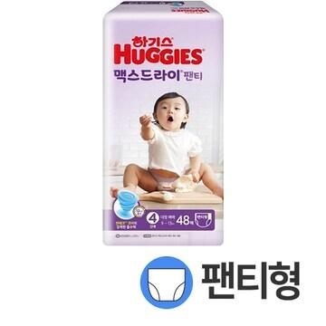 하기스 2020 맥스드라이 팬티 4단계 여아 (192매)_이미지