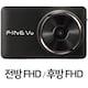 파인디지털 파인뷰 LX5000 파워 2채널 (64GB, 무료장착)_이미지