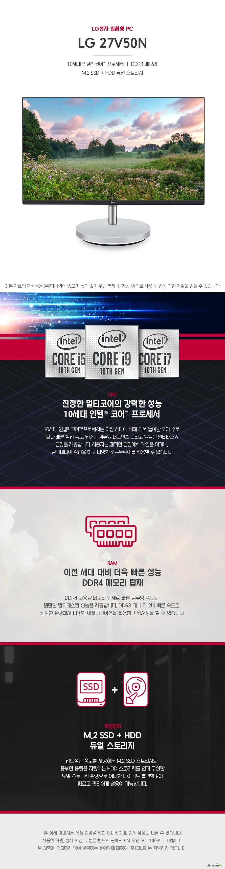 LG전자 27V70N-GR56K (16GB, M2 1TB + 1TB)