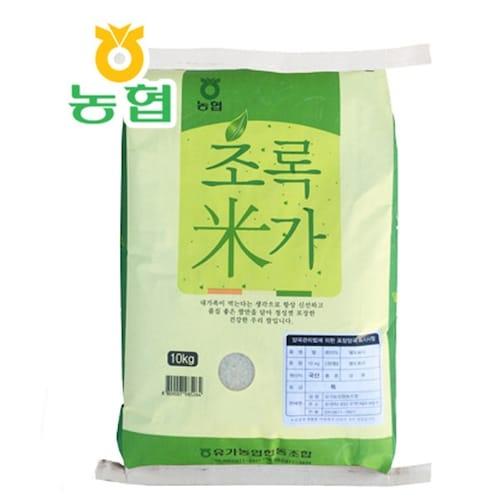 유가농협 초록미가 10kg (1개)_이미지
