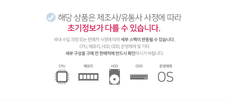 ASUS ExpertBook P1 P1510CDA-EJ731R (SSD 256GB)