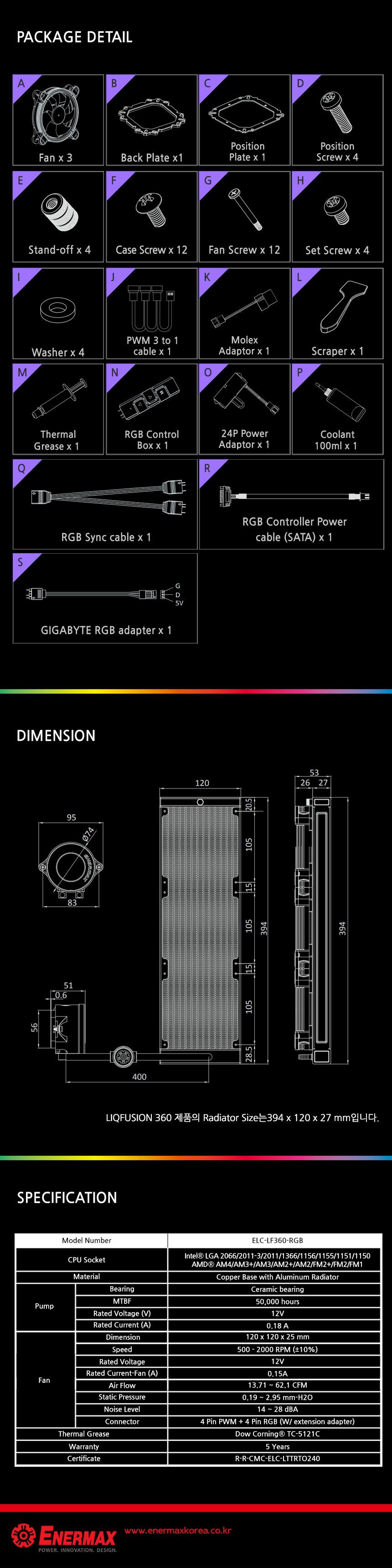 에너맥스 LIQFUSION 360 ARGB