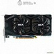 �󵥿� HD 7850 OC D5 2GB Dual-X
