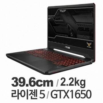 ASUS TUF FX505DT-AL118 (SSD 512GB)