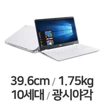 LG전자 2020 울트라PC 15U50N-GR56K (SSD 256GB)