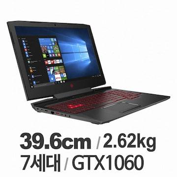 HP 오멘 15-CE027TX (SSD 256GB + 1TB)
