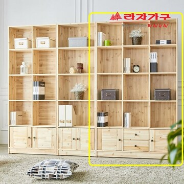 라자가구  삼나무 심플 5단 하문 책장 (120cm)