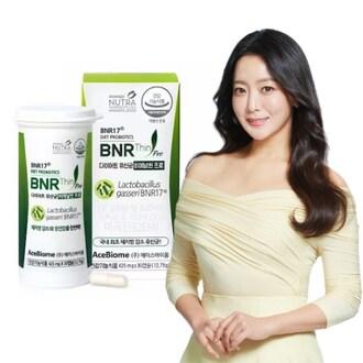 에이스바이옴 BNR17 다이어트 유산균 비에날씬 프로 30캡슐 (1개)_이미지