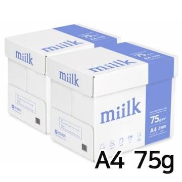 한국제지  밀크 복사용지 A4 75g (10팩, 5000매)