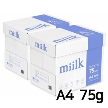 한국제지  밀크 복사용지 A4 75g 박스 (5,000매)