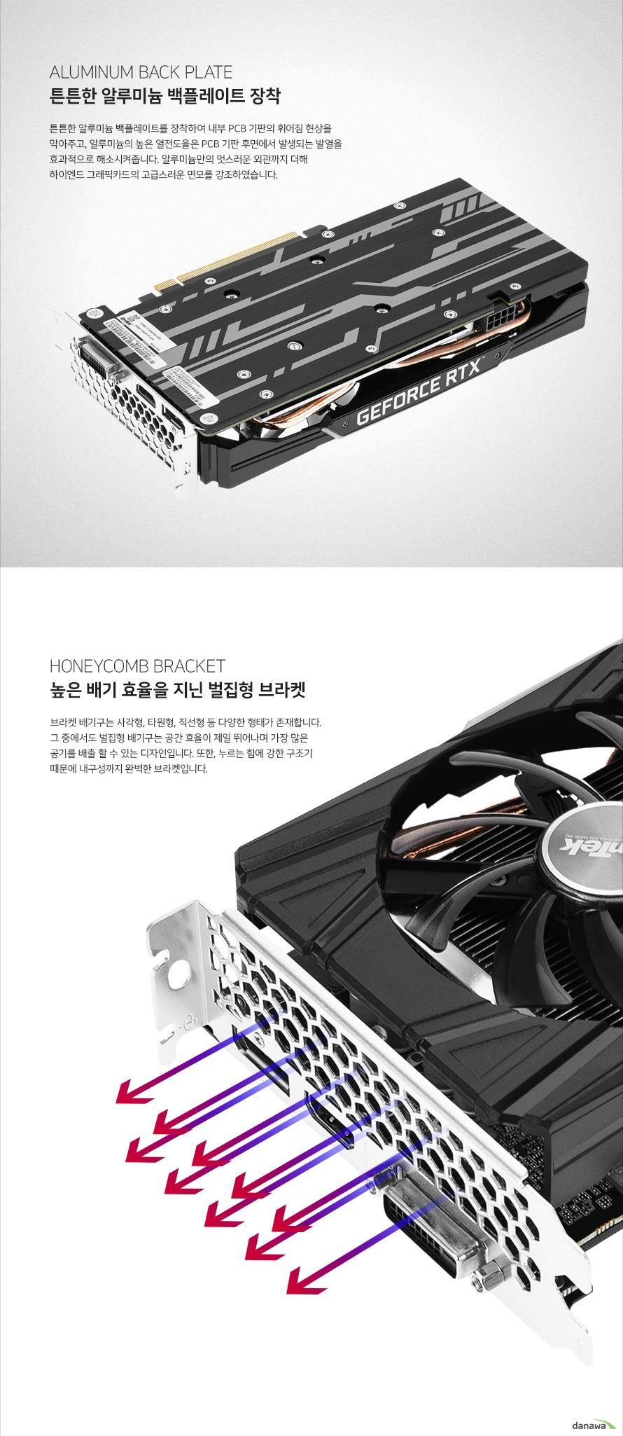 이엠텍 HV 지포스 RTX 2060 SUPER STORM X Dual D6 8GB