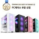 DLX21 RGB MESH 강화유리