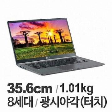 2018 그램 14Z980-TA5BK