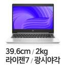 455 G7-3Q055PA WIN10 16GB램