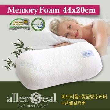 프로텍트어베드 알러씰 텐셀 메모리폼 땅콩베개(2개, 44x20cm)