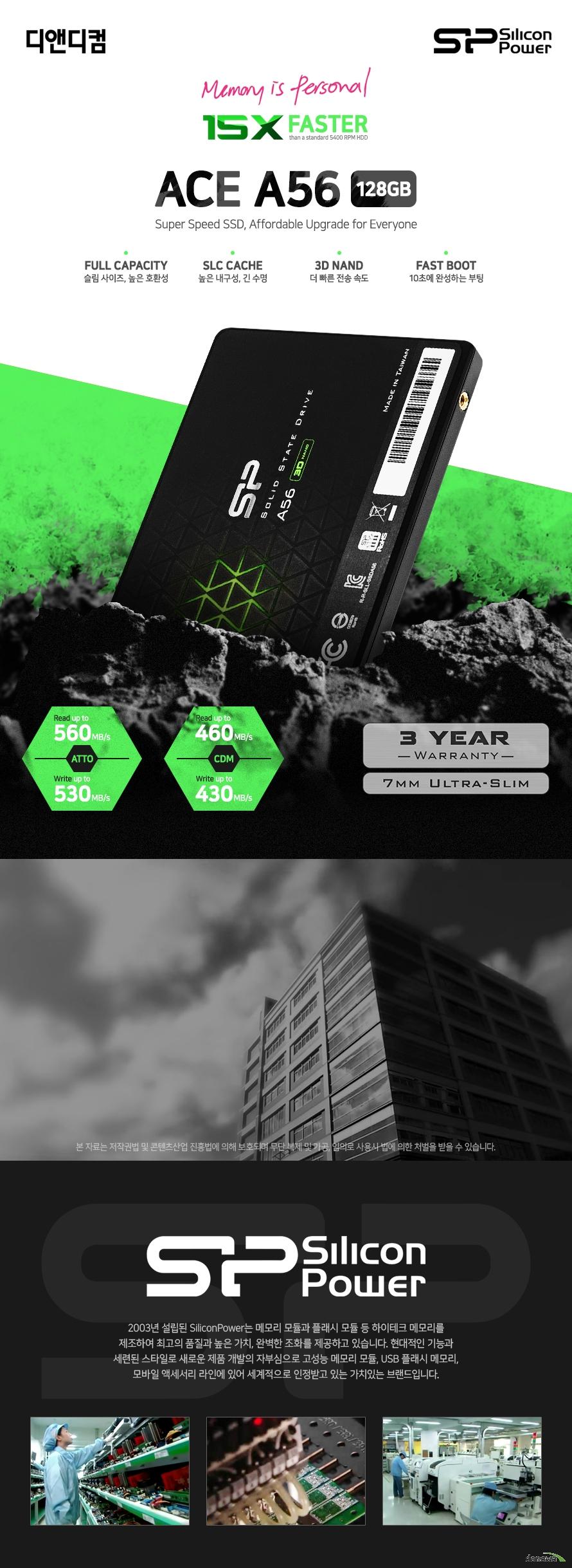 실리콘파워  Ace A56(128GB)