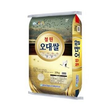 철원새마을금고미곡처리장 철원오대쌀 20kg (21년 햅쌀)