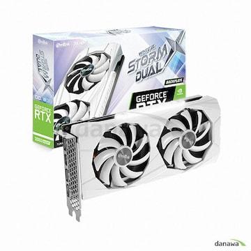 이엠텍 XENON 지포스 RTX 2060 SUPER STORM X Dual OC D6 8GB WHITE