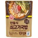 안동식 쇠고기국밥 500g